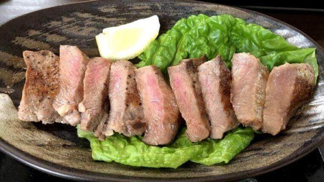 福井 牛タン