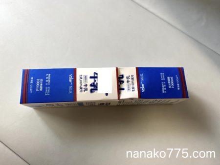 牛乳パック 絵本棚